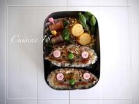 くまちゃんのおにぎらず弁当 - cuisine18 晴れのち晴れ