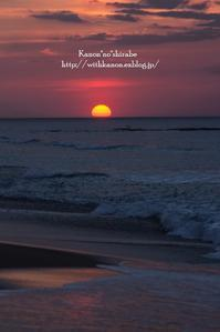 日本海の夕日 - *花音の調べ*