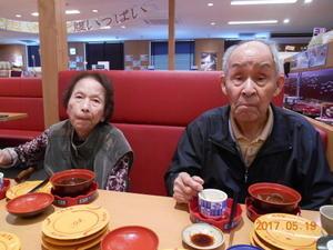お出かけの日 - メディカ倉敷北 公式ブログ