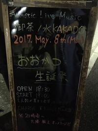 ☆初めまして☆ - archeologie Staff Blog