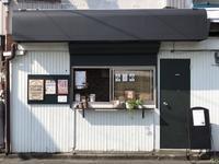 5月19日金曜日です♪ - 上福岡のコーヒー屋さん ChieCoffeeのブログ