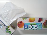 防臭袋BOS(ボス) - ケチケチ贅沢日記