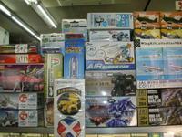 2017年5月20日の入荷品 - 模型の国トヤマの店主日記 (宮崎県宮崎市)