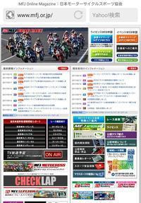 全日本モトクロス、もうひとつの楽しみ方 [追記あり] - 60代も元気に楽しむバイクライフ
