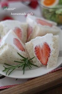*いちごサンドとパンケーキ* - ちょこちょこ*homemade Life