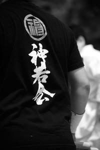 神若会太鼓@北野天満宮 - デジタルな鍛冶屋の写真歩記