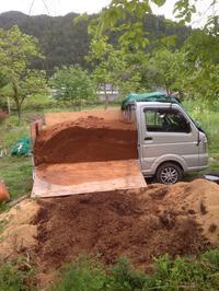 廃菌床を取りに行ってきた - にじまる食堂 & にじまる農園