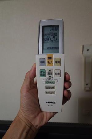エアコンのリモコン故障。 - 沖縄の風