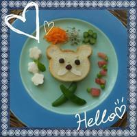 可愛いブランチワンプレート - 料理研究家ブログ行長万里  日本全国 美味しい話