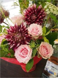 5月21日(日)臨時休業のお知らせ - ルーシュの花仕事