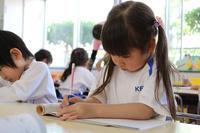 姿勢(なでしこ) - 慶応幼稚園ブログ【未来の子どもたちへ ~Dream Can Do!Reality Can Do!!~】