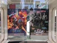 Guardians of the Galaxy Vol. 2 - 5W - www.fivew.jp