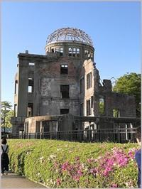 大人の修学旅行 原爆ドームと広島焼き - つれづれなるままに