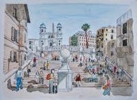 イタリアの旅:ローマ・スペイン広場 - オヤジの水彩画集