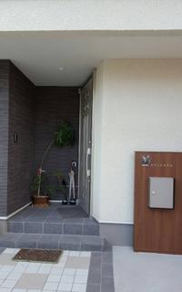 さむかわ店リニューアルオープン♪ - メナード☆えびな駅前&東こうじや