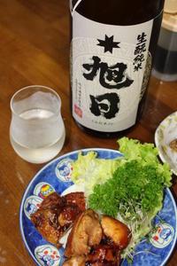 旭日酒造「十字旭」生酛純米 限定おりがらみ生 - やっぱポン酒でしょ!!(日本酒カタログ)