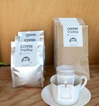 【NEWS】ドリップバッグとアイスコーヒー水出しパック - 吉岡コーヒー