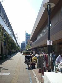 イチカワチクチクカタカタワイワイ市2017春 終了しました☆ - いちかわ手づくり市実行委員会        http://www.ichikawatezukuri.com/