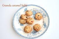 自家製酵母お菓子レッスン、始まってますヽ(^o^)丿 - 自家製天然酵母パン教室Espoir3n(エスポワールサンエヌ)料理教室 お菓子教室 さいたま