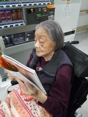 """久々です。102歳になったババちゃん! - ふわキラ粘土の""""夢づくり"""""""