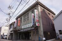尾道の新喜商店 - レトロな建物を訪ねて