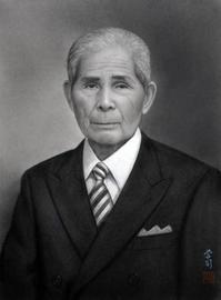 コンテ肖像画の制作依頼は30年の実績ある大田原の「肖像画の益子」へ - 肖像画の益子