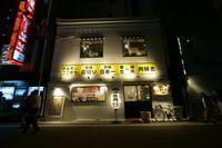 焼肉 ここから - にゃお吉の高知競馬☆応援写真日記+α(高知の美味しいお店)