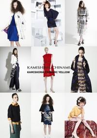 【Archive Sale のお知らせ】 - KAMIHSHIMA CHINAMI AOYAMA