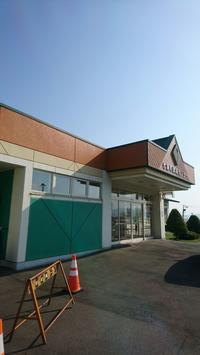 アップル温泉 - 工房アンシャンテルール就労継続支援B型事業所(旧いか型たい焼き)セラピア函館代表ブログ
