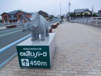 豊橋のんほいパークの仲良しシロサイ・ペア 2017.05.12 - ごきげんよう 犀たち