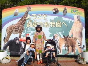 動物園へ - むお&パピューwithチロ