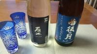 LECT の『山城屋酒店 Cafe ISOROQ 』で - Tea's room  あっと Japan