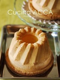 無心になれる時間:スキルアップクラスのレッスンでした - Cucina ACCA