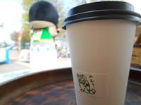 中国茶カフェ5月の出店予定@津軽こけし館 - Tea Wave  ~幸せの波動を感じて~