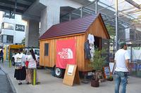 タイニーハウスでの生活!simplife「身の丈の暮らし」をテーマにしたロードムービー上映会 - Camphortreeの日常