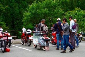 2017Egg Run のお知らせ - Bat Motorcycles Italian