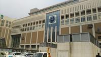 札幌さくっと旅(1) - 札幌全日空ホテル - Pockieのホテル宿フェチお気楽日記 II