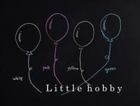 チョークのシャープペンシル カラー芯で気軽にチョークアート - Little hobby