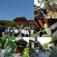 清水寺 - NATURALLY
