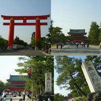 平安神宮 - NATURALLY