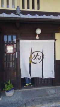 関西旅に来ています - ゆったり まったり のんびりと