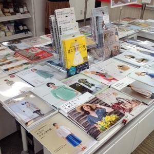 セレクトブックフェア開催中です - ヴォーグ学園東京校ブログ