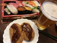 午後遅めランチはスーパーのお寿司とコロッケ! - よく飲むオバチャン☆本日のメニュー