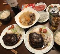 土曜の晩ごはんは 大きなハンバーグ〜♪ - よく飲むオバチャン☆本日のメニュー