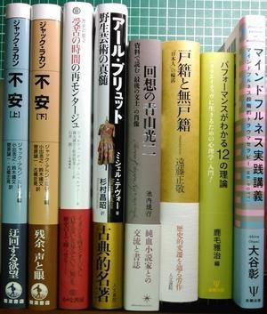 注目新刊:ディディ=ユベルマン『受苦の時間の再モンタージュ』、ほか - ウラゲツ☆ブログ