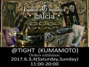 熊本「TIGHT」様 受注展示会 - KUSTOMHOOD ACCESSORIES ★galcia★