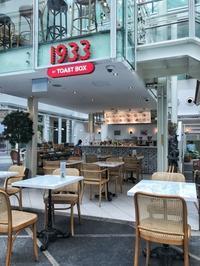 ちょっとプラナカンなレトロでかわいい喫茶店@1933 by Toast Box - 日日是好日 in Singapore