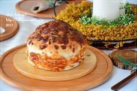 ホシノ天然酵母 厚焼きチーズフォカッチャ - *sheipann cafe*