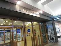 赤坂エクセルホテル東急@東京・赤坂見附 - a&kashの時間。