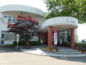 花の湯館:新潟市小須戸温泉健康センター(新潟市秋葉区) - 幸せなひとときに感謝♪